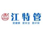 江特科技股份有限公司