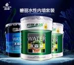 净味、不含APEO 水性内墙高级套装  内墙漆