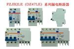佛山珠江电器低压断路器电表电箱开关全国招商
