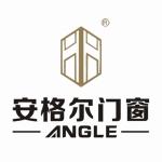 广州建博会钜惠招商加盟―安格尔门窗