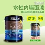 水世界水性内墙面漆 净味 涂料 环保 水漆 防潮 防霉可调色