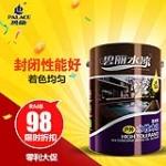 碧丽水性木油十大涂料木器漆品牌招商