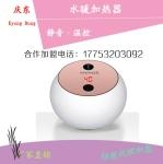 庆东水暖床/水暖炕生产厂家诚招代理加盟