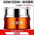 广州英桐护肤品代加工厂家保证产品品质