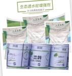 全国诚招透水混凝土增强剂胶结料代理