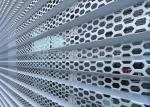 汽车4s店外墙铝孔板质量可靠