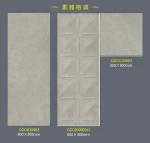 广东佛山瓷砖品牌生产厂家加盟哪个牌子的瓷砖好
