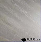水泥墻上直接施工的藝術涂料-海能量生態泥