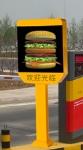 新型停车场3D视频广告机招商