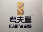 考夫曼聚砂透声装饰涂层面向全球启动招商