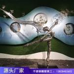 不锈钢镂空人物雕塑商业街房地产金属雕塑户外艺术景观不锈钢雕塑