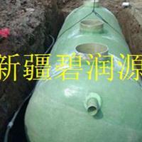 新疆玻璃钢化粪池价格-量大优惠-碧润源