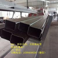 安庆市落实系统厂家供应本地天沟雨水管