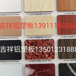 七色铝塑板, 雅泰铝塑板厂家