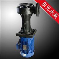 耐腐蚀立式循环泵,耐酸碱立式泵价格,东元厂价格优惠
