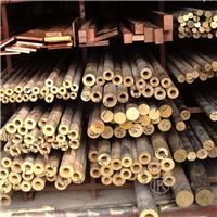 可零切锡青铜棒Qsn4-3与锡青铜管