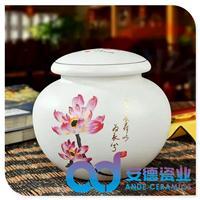 陶瓷储物罐 陶瓷礼品罐 陶瓷罐子生产厂家