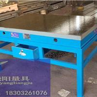 直销铸铁焊接工作台 1级铸铁拼接平台 重型铸铁钳工工作台