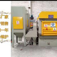 氧化皮表面处理喷砂机 履带式抛丸机佛山Q326喷砂机生产厂家