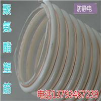pu塑筋排静电波纹软管  物料输送管  风管