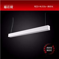 福云锐光电批发长条吊线LED办公灯