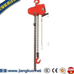 日本气动葫芦-日本东空气动葫芦-250kg现货供应