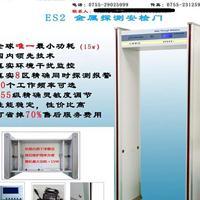 卓安时代ES2小液晶屏安检门