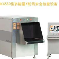 HK6550X光机
