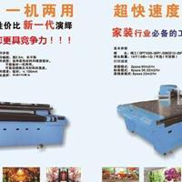 深圳龙润附近还有做精工喷头打印机