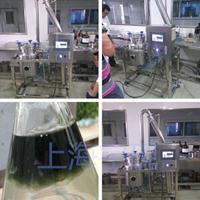 小型精油提取机组  薰衣草植物精油提取机组