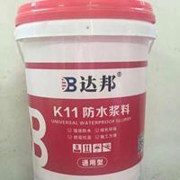 K11家装防水涂料批发厂家