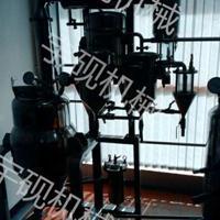 Y-JY中试植物精油提取设备 精油纯露分离设备