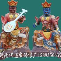 彩绘四大天王神像2.6米 贴金天王佛像 四大金刚神像佛像