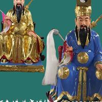 供应道教神像 纯阳祖师吕祖 吕洞宾佛像 八仙神像全