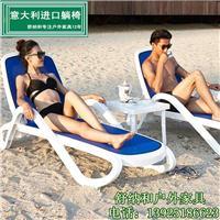 塑料沙滩椅批发意大利进口沙滩现货供应