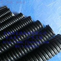 PVC包塑金属软管 黑色耐压,耐腐蚀型蛇皮管 6mm~125mm