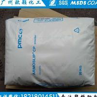 代理进口油酸酰胺和芥酸酰胺 美国PMC阿克苏禾大品牌直供