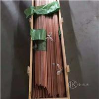 现货优质Qsn6.5-0.1磷青铜棒 全硬磷铜线0.5mm