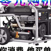 6kw汽油发电机价格