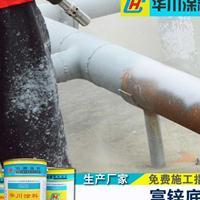环氧富锌底漆 钢结构/钢管防锈漆 环氧富锌油漆