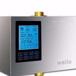 重庆市威乐电器有限公司