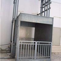 液压升降平台沈阳制造厂,咱身边的生产厂家  立峰牌