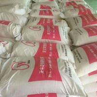 供应南宁上林厂房水泥地坪渗透剂 优质地坪渗透剂成批出售销售