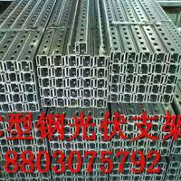 C型钢热镀锌C型钢