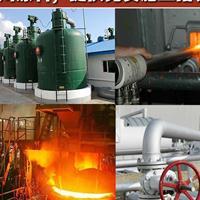长时间遇热不变色 有机硅耐高温面漆 400度耐温油漆厂家