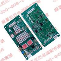 广日外呼板BX-CAN-C2(G12-C04)