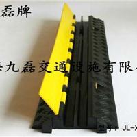 橡胶线槽板JL-XCB-2CA-电线电缆防踩踏橡胶线槽板-地面橡胶线槽板