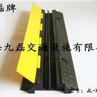 橡胶过线槽JL-XCB-2CC-电线电缆防踩踏橡胶过线槽-地面橡胶过线槽