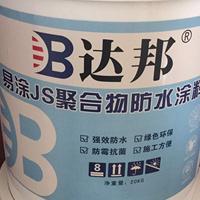 K11防水透明防水胶墙固金属屋面防水