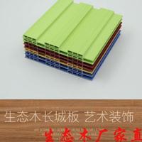 襄阳生态木长城板包覆长城板价格